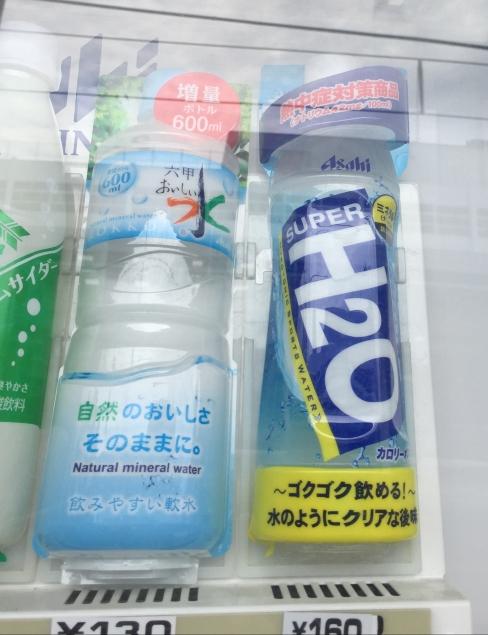 Super H2O