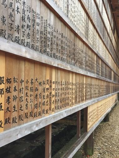 Templo en Nara