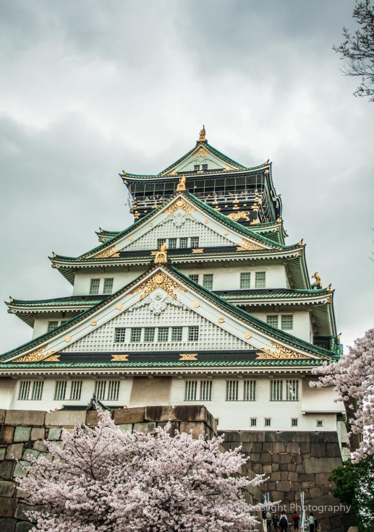 Palacio de Osaka