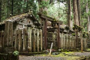 Mausoleo en Okunoin