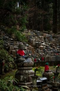 Montaña de recordatorios y Jizo