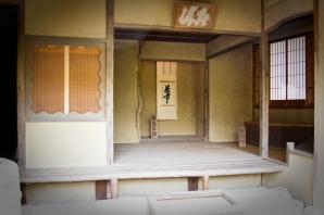 Kinkaku-ji alrededores