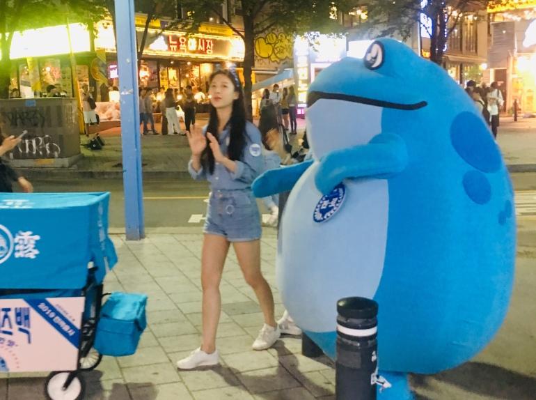 Rana azul promocion de agua